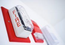 fire detection qualifications