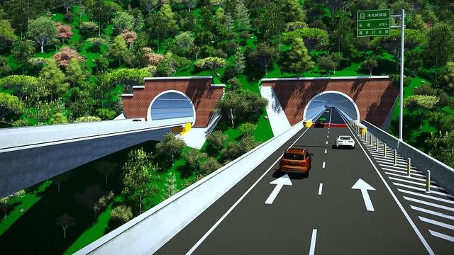 Zhengzhou-Xixia Expressway