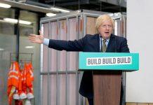 build,