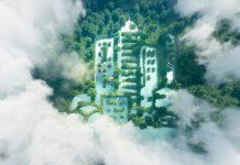 Carbon reduction code built environment